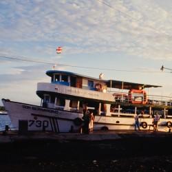 <b>Ferry Puntarenas - Nicoya peninsula</b> | Kamera: NIKON D700 |  |  | Verschlusszeit: 1/50s | ISO: 200